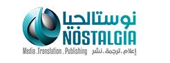 دار نوستالجيا للإعلام والترجمة والنشر